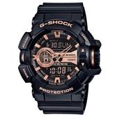 【CASIO】 G-SHOCK金屬搖滾個性運動雙顯錶-黑X玫瑰金(GA-400GB-1A4)