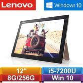 Lenovo聯想 Ideapad Miix 720-12IKB 80VV0011TW 12吋二合一平