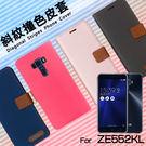 ●ASUS 華碩 ZenFone 3 Z...