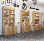展示櫃-化妝品展示櫃簡約現代展櫃貨櫃陳列櫃美容院櫃子產品貨架展示架 艾莎YYJ