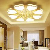 LED吸頂燈客廳吊燈大氣簡約現代家用水晶燈婚房臥室創意燈具心形 英雄聯盟igo