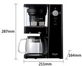 《Panasonic 國際牌》5人份 一機雙享(咖啡/茶飲) 冷萃咖啡機 NC-C500