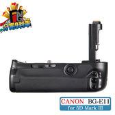 【6期0利率】平輸貨 CANON BG-E11 電池手把