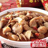 【富統食品】麻油猴頭菇700G/包(素食可)