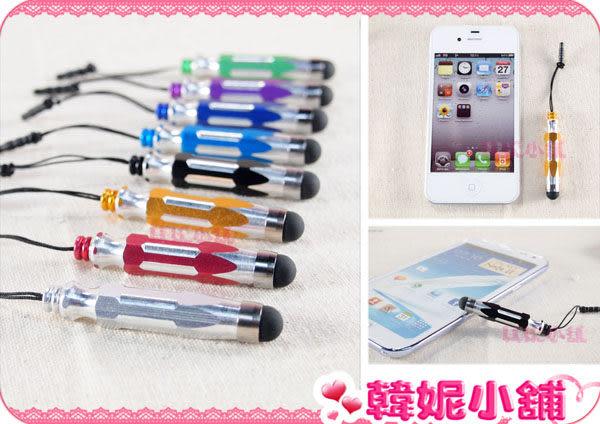 ☆韓妮小舖☆【QA0136】韓 蠟筆感 觸控筆吊飾 note new Ipad iphone5 防塵塞觸控筆 手寫筆