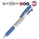 【三菱愛麗絲三色筆】Jetstream 迪士尼 愛麗絲 三色筆 0.5 mm 日本製 該該貝比日本精品