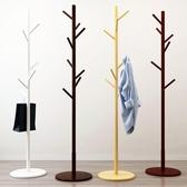 億家達衣帽架簡易臥室實木衣架簡約現代客廳家用省空間時尚晾衣架