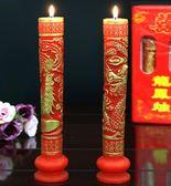 結婚龍鳳蠟燭一對 新人洞房婚燭 喜字無煙中式婚禮道具婚慶用品      蜜拉貝爾