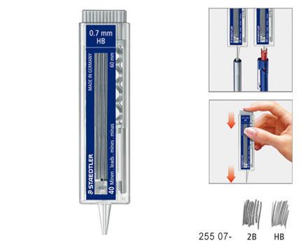 [奇奇文具]【施德樓 STAEDTLER 筆芯】 施德樓STAEDTLER MS25507 HB/2B 自動筆芯 (0.7mm)