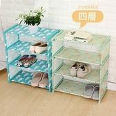 四層防水防髒鍍膜布藝鞋架 DIY鞋櫃 書櫃收納櫃置物櫃 3  色可選【SA239】《約翰家庭百貨