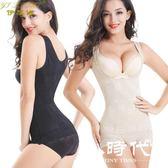 連體塑身衣 無痕收腹束腰分體套裝產后塑形美體塑身內衣服