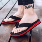 2019夏季韓版潮拖鞋男夏時尚防滑外穿人字拖軟底耐磨涼拖鞋沙灘鞋