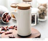 舍里日式簡約陶瓷油壺調味壺家用廚房創意調味瓶醬油瓶醋瓶料酒瓶·Ifashion