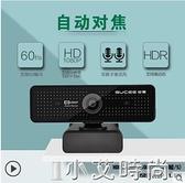 谷客電腦攝像頭4K廣角高清淘寶直播設備2K自動對焦USB遠程教學視頻會議1080P臺式 NMS小艾新品