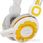 耳機 電腦耳機頭戴式遊戲電競網吧耳麥帶麥克風盾台網咖視外桃園 VP-T7 酷斯特數位3c