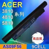 9CELL ACER 宏碁 高品質 日系電芯 電池 Aspire 4810 4810T 4810Z 4810G 4810TZ 4810TZG