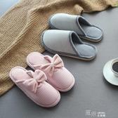 冬季條紋棉拖鞋男女局家居室內厚底韓國可愛保暖冬天月子 道禾生活館