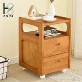 床頭櫃 zhgs實木床頭櫃海棠色床邊櫃迷你兩抽櫃簡約現代收納儲物櫃子JD 晶彩生活