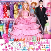 格一芭比兒童娃娃套裝大禮盒女孩洋公主婚紗換裝單個玩具夢想豪宅 NMS滿天星