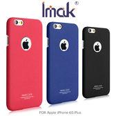 摩比小兔~ IMAK Apple iPhone 6S Plus 牛仔超薄保護殼 磨砂殼 硬殼