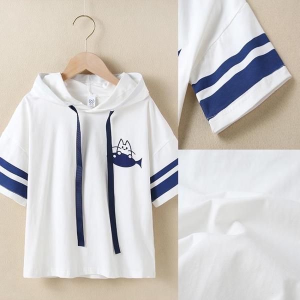 女童夏季T恤2021年新款夏裝大童裝兒童夏季短袖純棉連帽洋氣上衣 茱莉亞