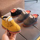 冬季男寶寶運動鞋0-1-2-3歲兒童棉鞋加絨鞋子女童嬰兒學步鞋【雙11超低價狂促】