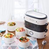 便當盒 生活元素蒸煮加熱電熱飯盒雙層迷你保溫密封飯盒便攜帶飯熱飯神器