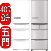 【9折優惠】日立【RS42HJLSN】407公升五門左開冰箱(與RS42HJL同款)星燦不鏽鋼