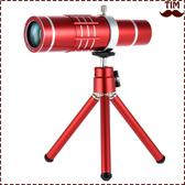 18倍 望遠鏡頭 支架 手機鏡頭 望遠鏡 腳架 放大鏡 遠距鏡頭 手機遠鏡頭 通用鏡頭 長鏡頭