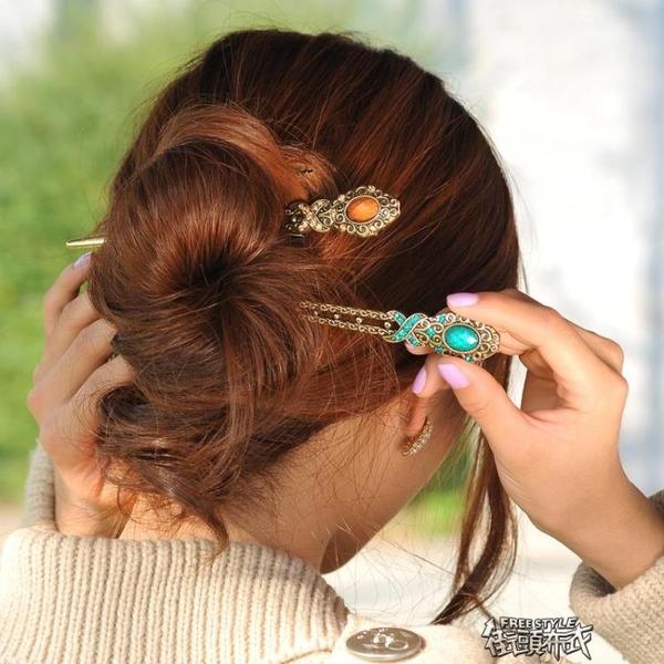 髮簪古典飾品 盤髮插針髮飾古裝古代頭飾簪子髮卡 街頭布衣