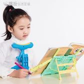 視力保護坐姿矯正器 學生兒童防架寫字姿勢矯正恢復 「繽紛創意家居」