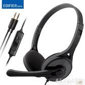 頭戴式耳機 K550電腦耳機頭戴式台式游戲吃雞手機音樂耳麥帶麥克風話筒【美物居家館】