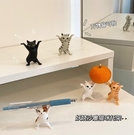 貓咪筆架妖嬈ins可愛網紅貓咪筆托架桌面小擺件玩具禮物 【99免運】