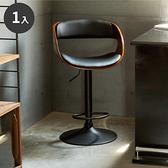 吧檯 餐椅 吧台椅 椅【K0016】相川曲木皮革吧台椅 收納專科
