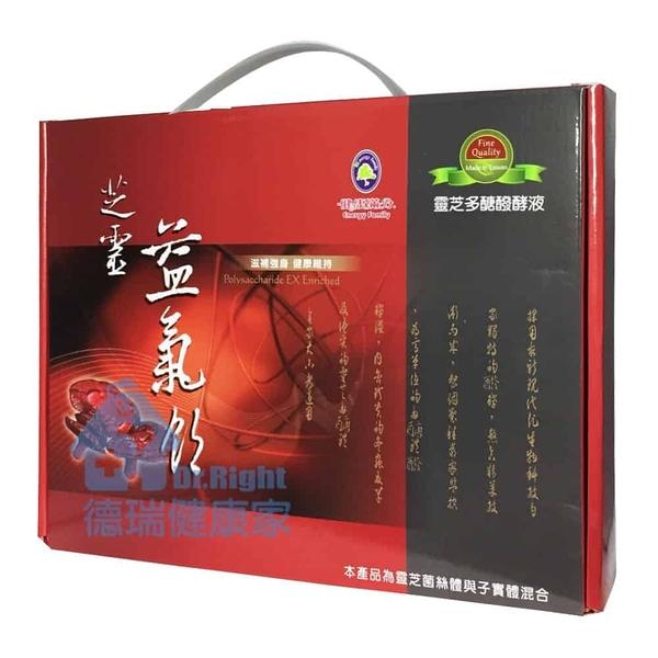 生達 健康滿分 芝靈益氣飲 60ml*12入/盒◆德瑞健康家◆