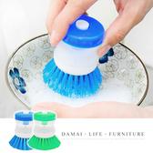 ✿現貨 快速出貨✿【小麥購物】自動加清潔劑【Y016】 刷鍋器 洗碗刷 刷衣服鞋子 隨機出貨