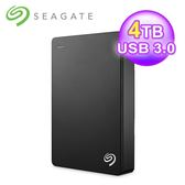 【Seagate 希捷】Backup + 2.5吋 4TB 外接硬碟3.0 黑