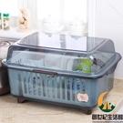 瀝水置物架收納盒塑料碗柜帶蓋【創世紀生活館】