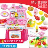 閒兒童過家家廚房玩具男女孩做飯煮飯仿真廚具餐具套裝3-6歲·樂享生活館liv