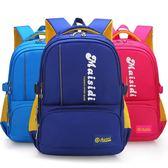 好康降價兩天-兒童書包 小學生1-3-4-6年級男女童輕便防水雙肩包兒童書包