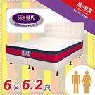 床的世界 國民床墊雙人加大三線獨立筒床墊...