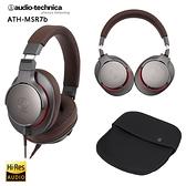 鐵三角 ATH-MSR7b (鐵灰色) 便攜型 可換線 耳罩式耳機 (附原廠收納袋) 公司貨一年保固