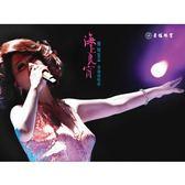 蔡琴 海上良宵 2010香港演唱會 DVD (音樂影片購)