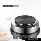 110V臺灣用電熱爐小電爐YQ105電熱爐500W 洛小仙女鞋