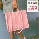 帆布包-森林系素色簡約大容量方形手提包 ...