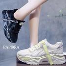 PAPORA潮狂厚底增高老爹鞋布鞋KK5668白色/黑色