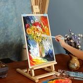 桌面畫架臺式迷你桌上小畫架木制4k油畫水彩水粉套裝8k支架式摺疊WD 小时光生活館