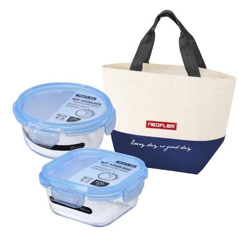 NEOFLAM 無膠條保鮮盒3件組(含袋)【愛買】