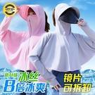 防曬衣女夏2020新款長袖防曬衫防紫外線透氣百搭防曬服冰絲薄外套  99購物節