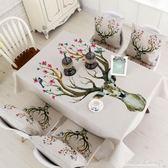 餐桌布椅墊套裝椅子套罩圓桌臺布茶幾布藝防水桌椅套水晶鞋坊